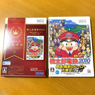 Wii - みんなのおすすめセレクション 桃太郎電鉄2010 戦国・維新のヒーロー大集合!