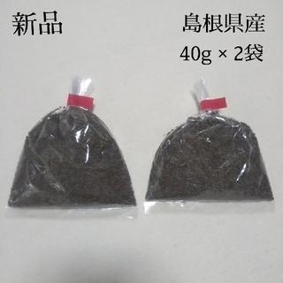 新品 ★ えごま えごまの実 80g 40g オメガ3 EPA エゴマ 野菜 黒(野菜)