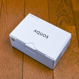 SHARP - Aquos ケータイ2 601SH ゴールド simフリー