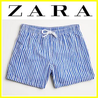 ザラ(ZARA)の完売品■ZARA ザラ ストライプ ショートパンツ 水着 2way ブルー(ショートパンツ)