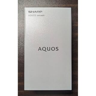 AQUOS - 【新品未開封】AQUOS sense4 SH-M15 シルバー simフリー