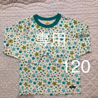 ムージョンジョン(mou jon jon)のムージョンジョン 長袖 Tシャツ 120(Tシャツ/カットソー)
