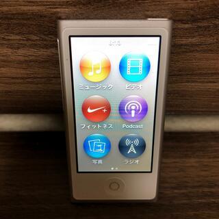 アップル(Apple)の値下げしました iPod nano 第7世代 16ギガ シルバー美品(ポータブルプレーヤー)