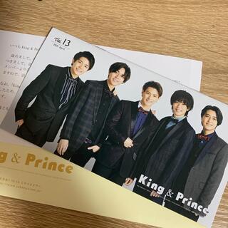 ジャニーズ(Johnny's)のKing&Prince 会報 13(アイドルグッズ)