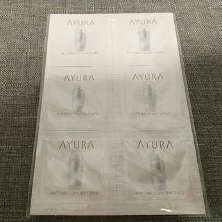 アユーラ(AYURA)のアユーラ リズムコンセントレートα 美容液(美容液)
