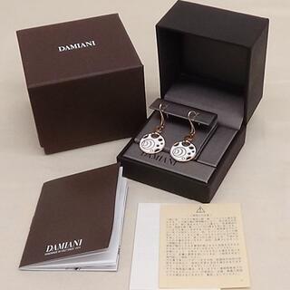 Damiani - ダミアーニ 18金ピンクゴールドのピアス ダイヤ入り 超美品です