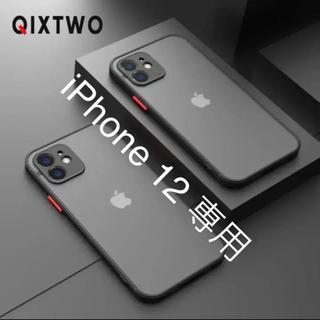 衝撃吸収 シンプルケース  iPhone12  ケース  -  ブラック