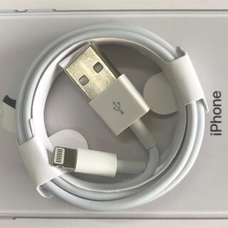 iPhone - iPhone ライトニングケーブル 1m×1本