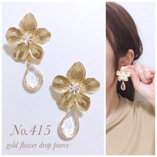 flower drop pierce(ピアス)