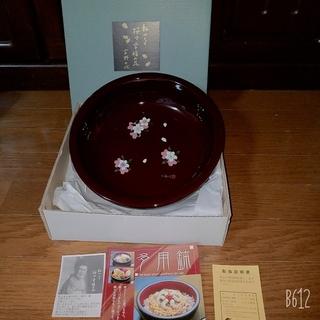ウノチヨ(宇野千代)の宇野千代 多様鉢(食器)