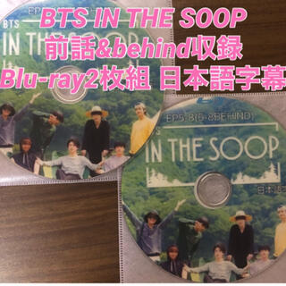防弾少年団(BTS) - BTS IN THE SOOP 全話 behind Blu-ray2枚組
