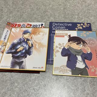 名探偵コナン 色紙 アート (その他)