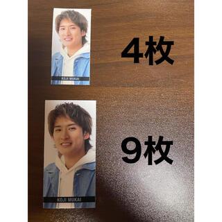 ジャニーズ(Johnny's)のMyojo  6月号 向井康二 メッセージカード(アイドルグッズ)