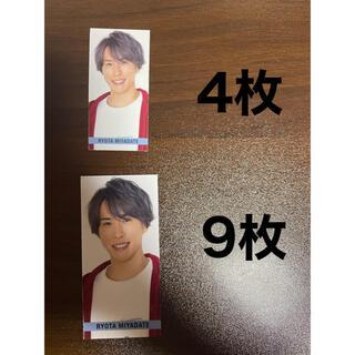 ジャニーズ(Johnny's)のMyojo  6月号 宮舘涼太 メッセージカード(アイドルグッズ)