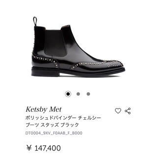 チャーチ(Church's)のChurch's ketsby studs(ブーツ)