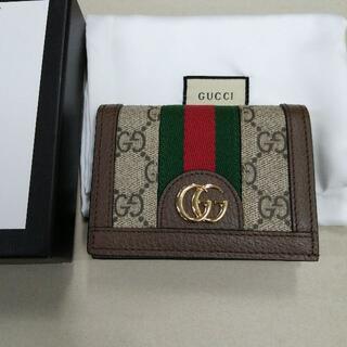二つ折り財布 コンパクトウォレット