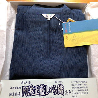 あん様専用 甚平 Lサイズ 生地日本製(浴衣)