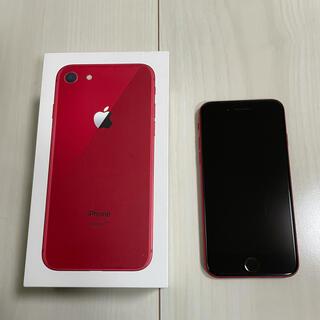 iPhone - iPhone8 256GB SIMフリー RED