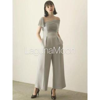 ラグナムーン(LagunaMoon)の✱美品✱ ラグナムーン エスパンディ(ロングドレス)