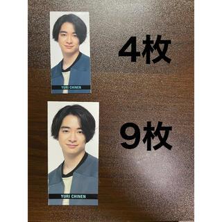 ジャニーズ(Johnny's)のMyojo  6月号 知念侑李 メッセージカード(アイドルグッズ)