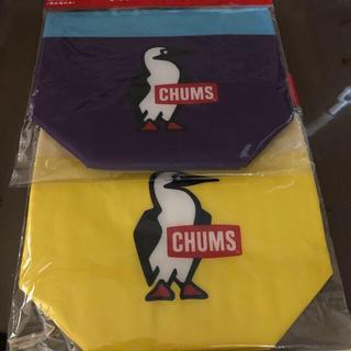 CHUMS - チャムス 保冷バッグ2個