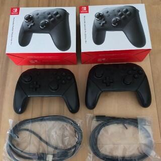Nintendo Switch - Switch プロコントローラー × 2個
