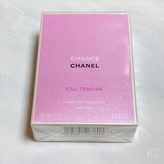 CHANEL - 【新品未開封】CHANEL  チャンス オー タンドゥル ヘアミスト