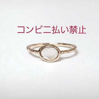 agete - agete アガット スキニーストーンリング 9号 ペリステライト