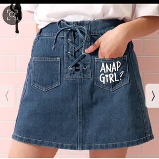 アナップキッズ(ANAP Kids)のANAPgirl新品スピンドルインパン付きスカート(スカート)