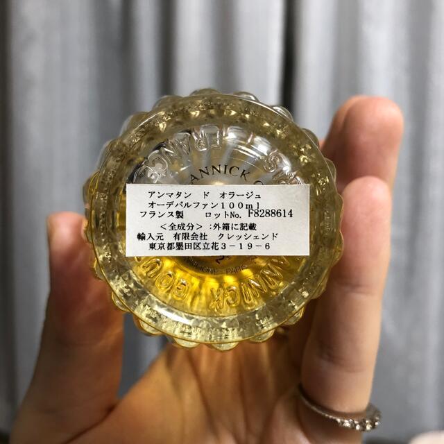 Annick Goutal(アニックグタール)の⭐️GW限定値下げ⭐️アニックグタール アンマタンドラージュ EDP 100ml コスメ/美容の香水(香水(女性用))の商品写真