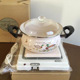 ホーロー鍋 両手鍋 20センチ ガラスフタ 加温トレー セット 新品(鍋/フライパン)