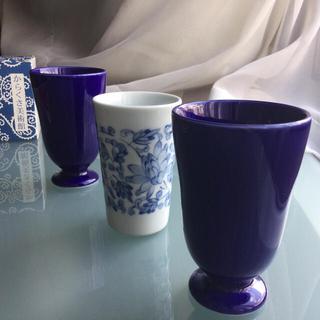 フリーカップ ブルー系 3個 セット まとめ売り 有田焼 中島誠之助 小さめ美品(グラス/カップ)