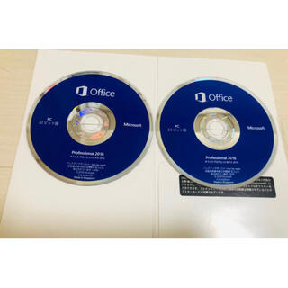 Microsoft - Microsoft Office 2016  DVDセット 新品未開封未使用