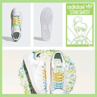 adidas - 正規品 スタンスミス STAN SMITH tinkerbell ティンカーベル