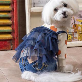 アズノゥアズオオラカ(AS KNOW AS olaca)のアズノゥアズ シアーダンドールキャミ 犬 犬服 ペット服 ペット 小型犬(犬)