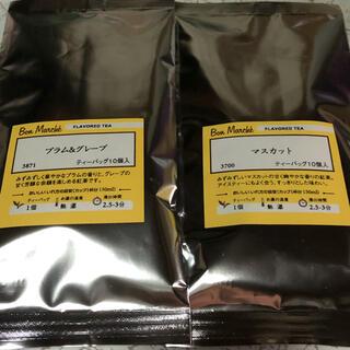 ルピシア(LUPICIA)の④ LUPICIA ルピシア プラム グレープ マスカット 紅茶(茶)