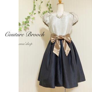 Couture Brooch - クチュールブローチ ✽ ドッキングドレス ワンピース ✽ 日本製