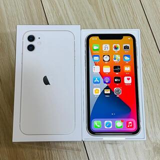 Apple - 新品未使用 即納 iPhone 11 64GB SIMフリー ホワイト