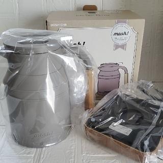 ドウシシャ(ドウシシャ)の【新品】ドウシシャ mosh ケトル ブラウン MEK1BR(電気ケトル)