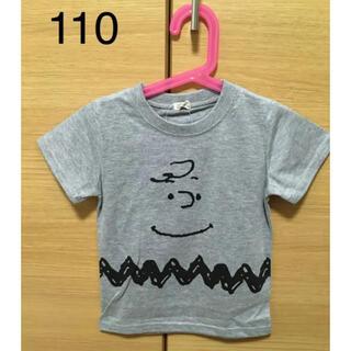 ピーナッツ(PEANUTS)の新品★未使用!チャーリーブラウン❤︎プリント 半袖 Tシャツ【110】(Tシャツ/カットソー)