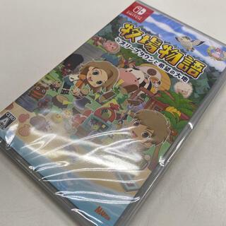 Nintendo Switch - ニンテンドースイッチ ソフト 牧場物語 オリーブタウンと希望の大地