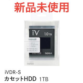 マクセル(maxell)の★新品未使用★マクセル M-VDRS1T.E.BK iVDRS 1.0TB(PC周辺機器)