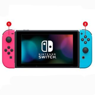 Nintendo Switch - Nintendo Switch ニンテンドースイッチ 本体 カスタマイズ 新品