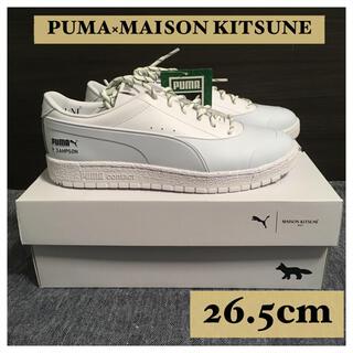 メゾンキツネ(MAISON KITSUNE')のPUMA×MAISON KITSUNE/RALPH SAMPSON/26.5cm(スニーカー)