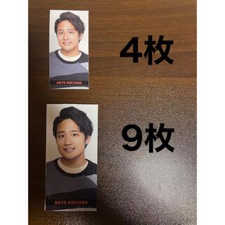 ジャニーズ(Johnny's)のMyojo  6月号 桐山照史 メッセージカード(アイドルグッズ)