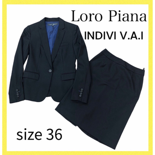 ロロピアーナ(LORO PIANA)のINDIVI V.A.Iインディヴィヴァイ ロロピアーナ スーツ 黒 サイズ36(スーツ)