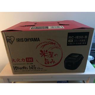 アイリスオーヤマ(アイリスオーヤマ)の炊飯器 5合炊き アイリスオーヤマ RC-IE50(炊飯器)