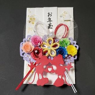 レメリア shopのオリジナル 花デコ 祝儀袋 小さなサイズ お祝い袋 送料込み(カード/レター/ラッピング)