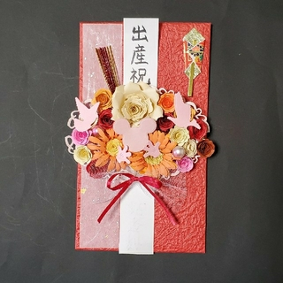 レメリア shopのオリジナル 花デコ ご祝儀袋 中サイズ お祝い袋 送料込み(その他)