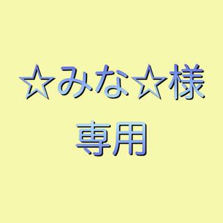 炎 初級・中上級&竈門炭治郎のうた(ポピュラー)
